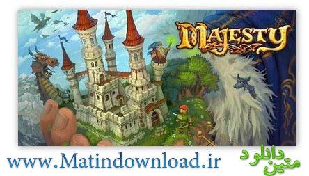 دانلود بازی سیمبیان پادشاهی فانتزی Majesty: The Fantasy Kingdom Sim