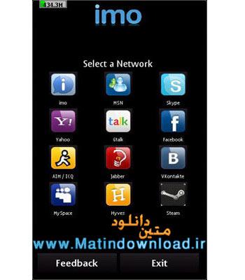 دانلود مسنجر IMO v1.07 برای گوشی های سیمبیان