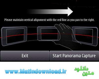 عکاسی سه بعدی پانوراما در سیمبیان با نرم افزار Quick Panorama Pro v1.0